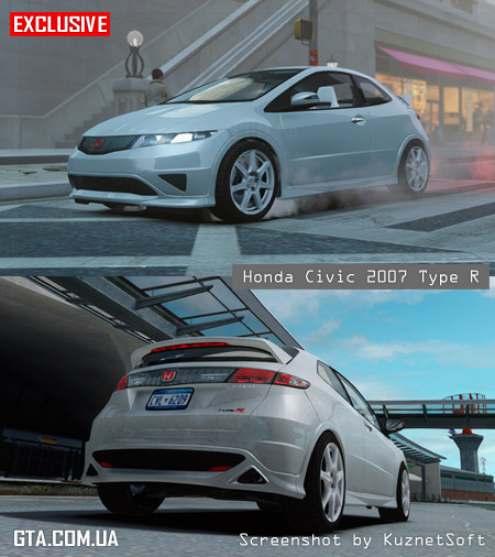 Honda Civic 2007 Type R