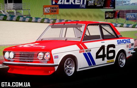 Datsun BRE Bluebird 510 1971