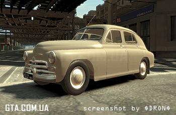 """ГАЗ-М20В """"Победа"""" 1955"""