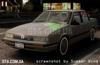 Oldsmobile Cutlass Ciera 1993