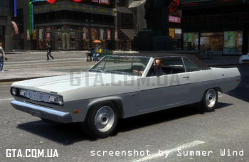 Plymouth Scamp 1971