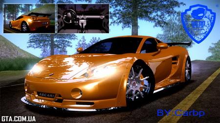 Ascari KZ1-R Limited Edition 2008