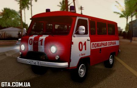 УАЗ-452 «Пожарный штабной»