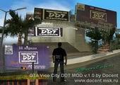 DDT MOD v1.0