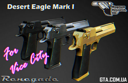 Desert Eagle Mark I .357 Magnum