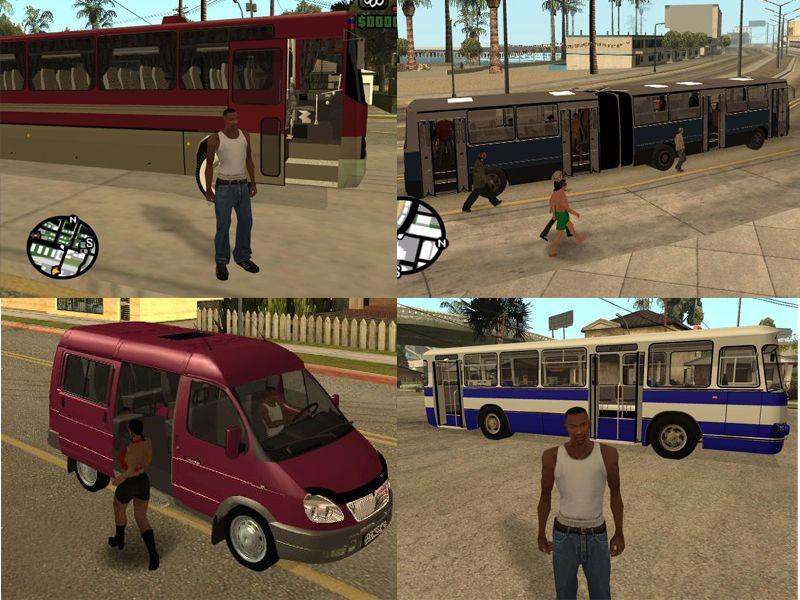 Скачать Мод На Автобус На Гта Сан Андреас На - фото 8