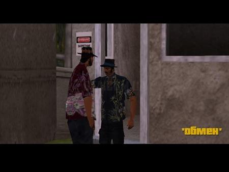 Прохождение GTA 3