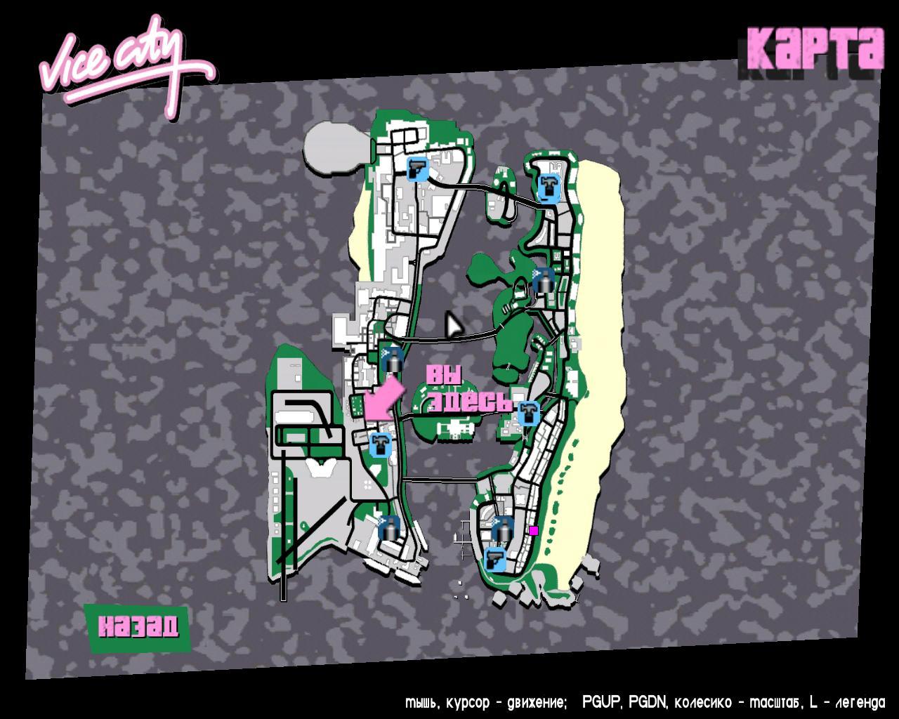 Gta Vice City Sabre Car Location