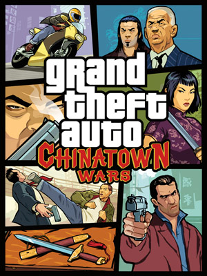 Коды на GTA Chinatown Wars