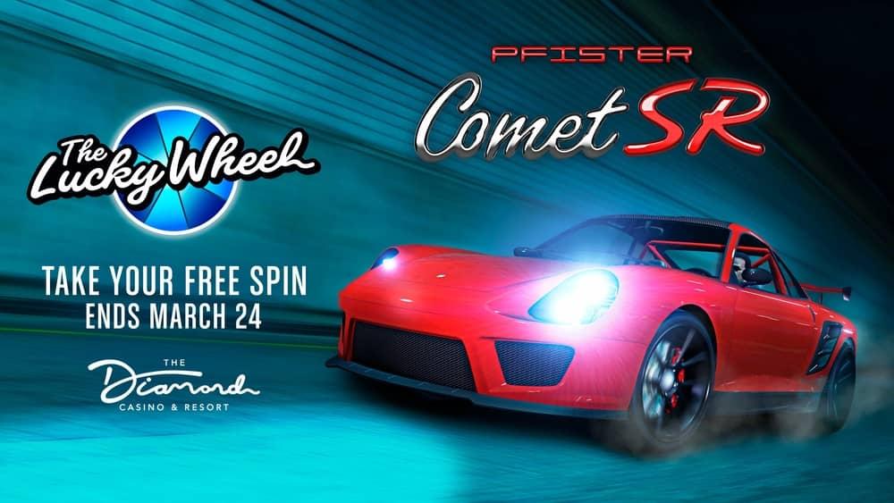 Призовой транспорт — Phister Comet SR