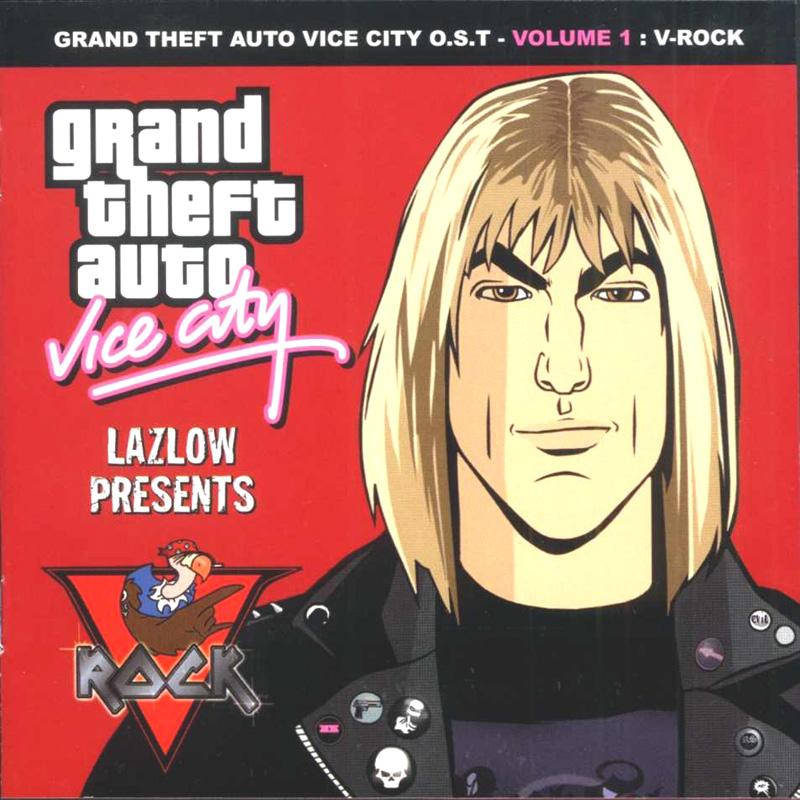 Кратко о 19 годах Лазло в Rockstar Games
