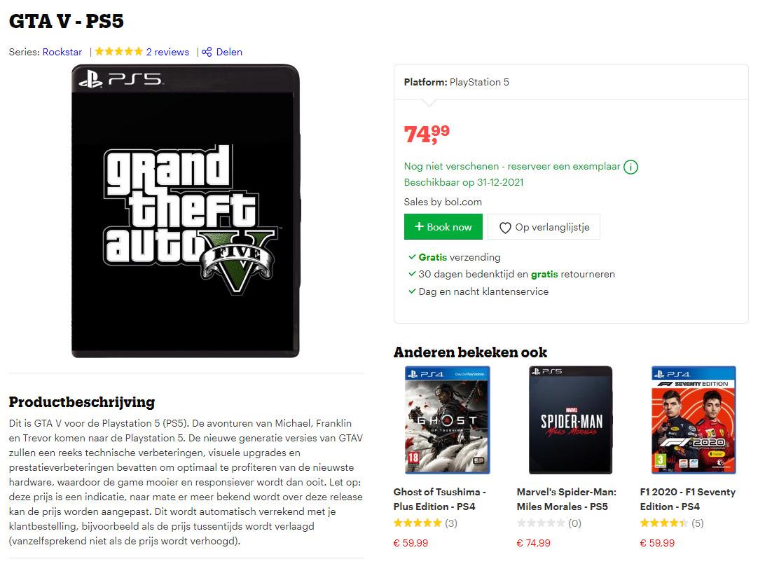 GTA 5 для PlayStation 5, возможно, будет стоить 75 долларов/евро