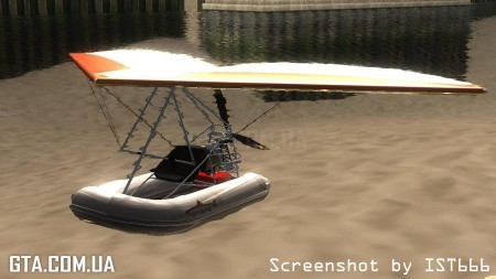 Wingy Dinghy