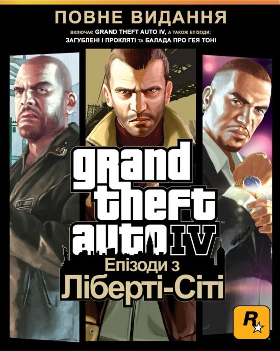 Українізатор Grand Theft Auto IV: Complete Edition [Steam]