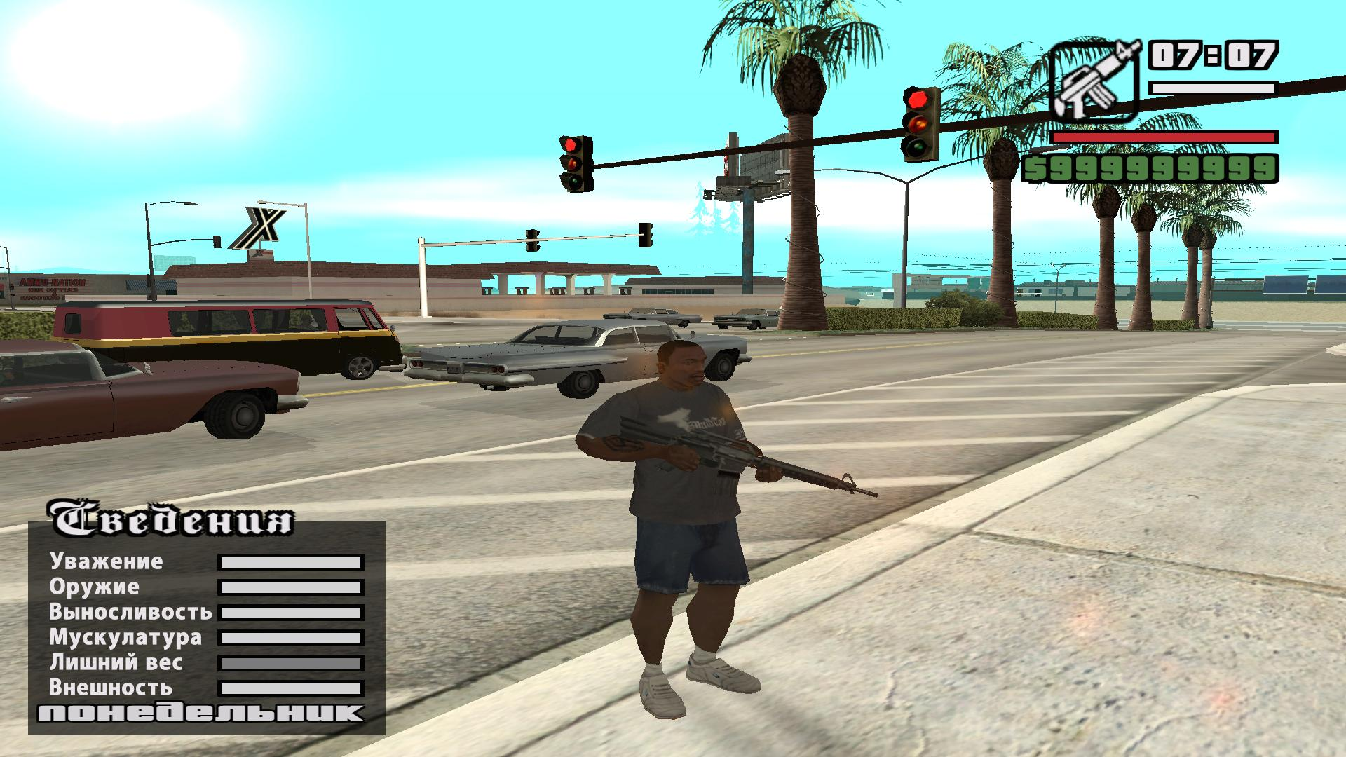 Super save for gta san andreas.