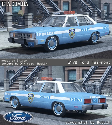 1978 Ford Fairmont Police