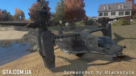 CV-22 Osprey [EPM] (Call of Duty: Ghosts)