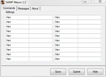 SA-MP Macro v1.2