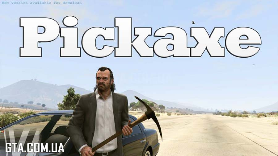 Pickaxe - Real Damage для GTA V - Скриншот 1