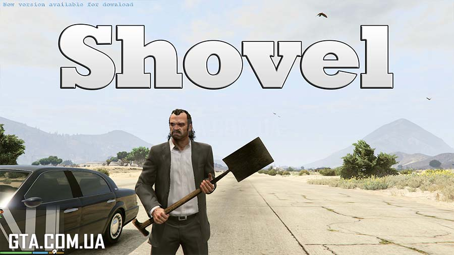 Shovel - Real Damage для GTA V - Скриншот 1
