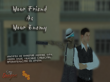 Your friend as your Enemy