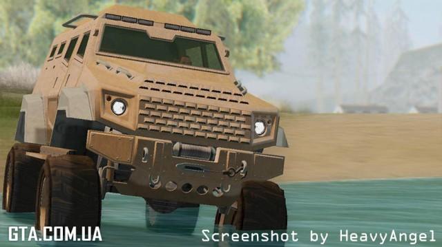 HVY Insurgent (GTA V)