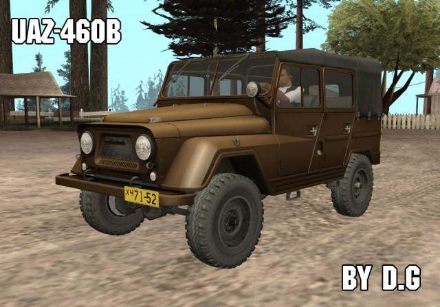 УАЗ-460Б