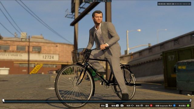 Forever 28 Inches Bike (Add-On) v1.0