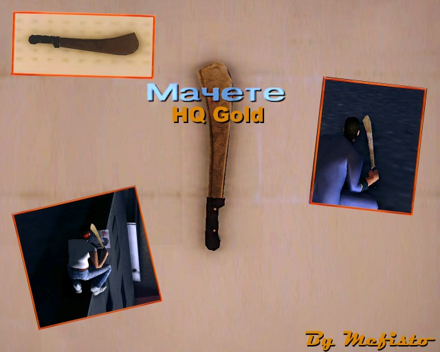 Machete HQ Gold