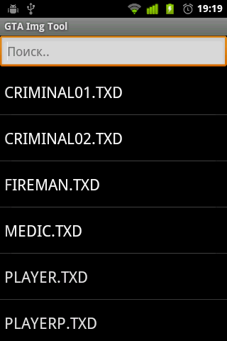 GTA Img Tool (Android)