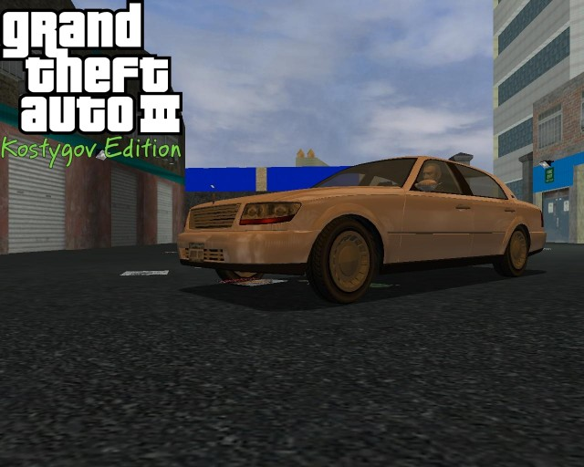 NextGen Cars Pack Full 3