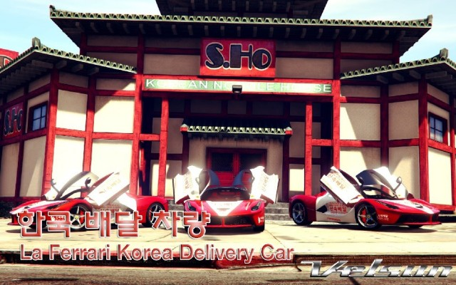 La Ferrari Korea Delivery Car v1.0